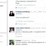 ВКживи! Социальная сеть Вконтакте не работает