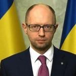 Видео. Яценюк подал в отставку
