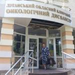 Видео. 3 снаряда упали возле Луганского онкологического Диспансера