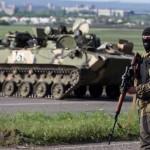 Украинская армия начала входить в Донецк