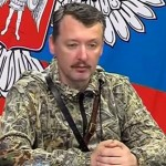 Стрелков: Донецк в полном окружении