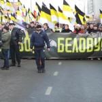 Русский марш 2014. Прямая трансляция из Москвы + Фото