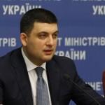 Владимир Гройсман стал председателем Верховной Рады. 359 — за